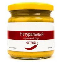 """Натуральный горчичный соус """"Острый"""" 210 г"""