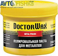 Полироль DoctorWax DW8319 - Полировочная паста