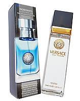 Мини парфюм Versace Pour Homme (Версаче Пур Хом) 40 мл. (реплика) ОПТ