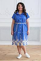 Яркое летнее платье Дерси р. 56-62 синий, фото 1