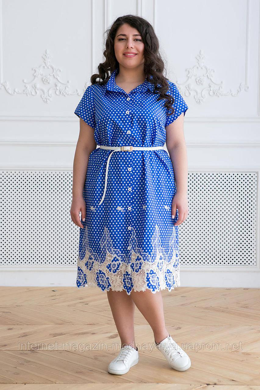 Яркое летнее платье Дерси р. 56-62 синий