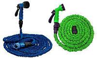 Удлиняющийся поливочный шланг - 22.5м. X-hose (Икс-Хуз)
