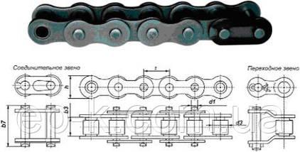 Цепи приводные роликовые однорядные ПР ГОСТ 13568-97, фото 2