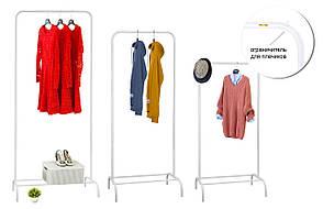 Стойка для одежды Лофт 1А белая (металл), фото 2