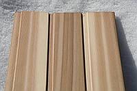 Вагонка канадский кедр 11х94(88)мм - длина 2740мм (1м.кв.) (по 5 планок в пачке)