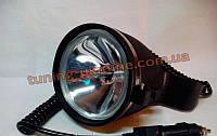 Лампа фара для охоты рыбалки с ксеноном 55w CH005-55W