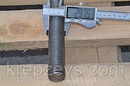 Шпилька М6 DIN 975 класса прочности 10.9