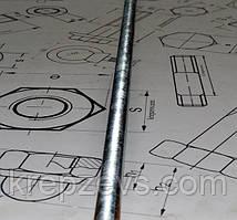 Шпилька М8 DIN 975 класса прочности 10.9