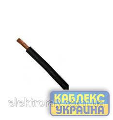 "КГ 1х25 Одесса ""Каблекс"""