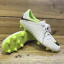 e52de73f01a9 Бутсы Nike Hypervenom Phantom 3 Club FG AJ4145-107 (Оригинал), фото 2