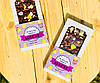 """Шоколад натуральный цветочный """"AUGUST"""" на основе кэроба с попкорном и медовой грушей 100 г"""