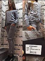 Прогулочный костюм с паетками Speedway Турция люкс серый