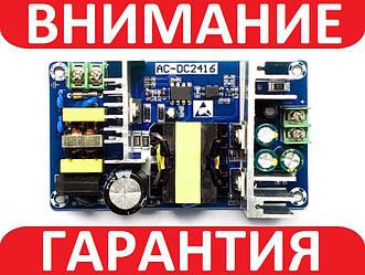 Импульсный Блок питания, AC-DC преобразователь 220-36В 5А 180ВТ