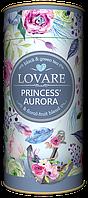 Чай Lovare Princess Aurora (Принцесса Аврора), 80 гр. тубус