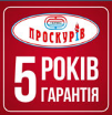 Котел твердопаливний Проскуров АОТВ-40НМ 6мм, фото 3