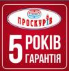 Дровяной котел Проскуров АОТВ-30НМ 6 мм, фото 3
