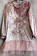 Платье мраморный велюр с жемчугом. Пудра