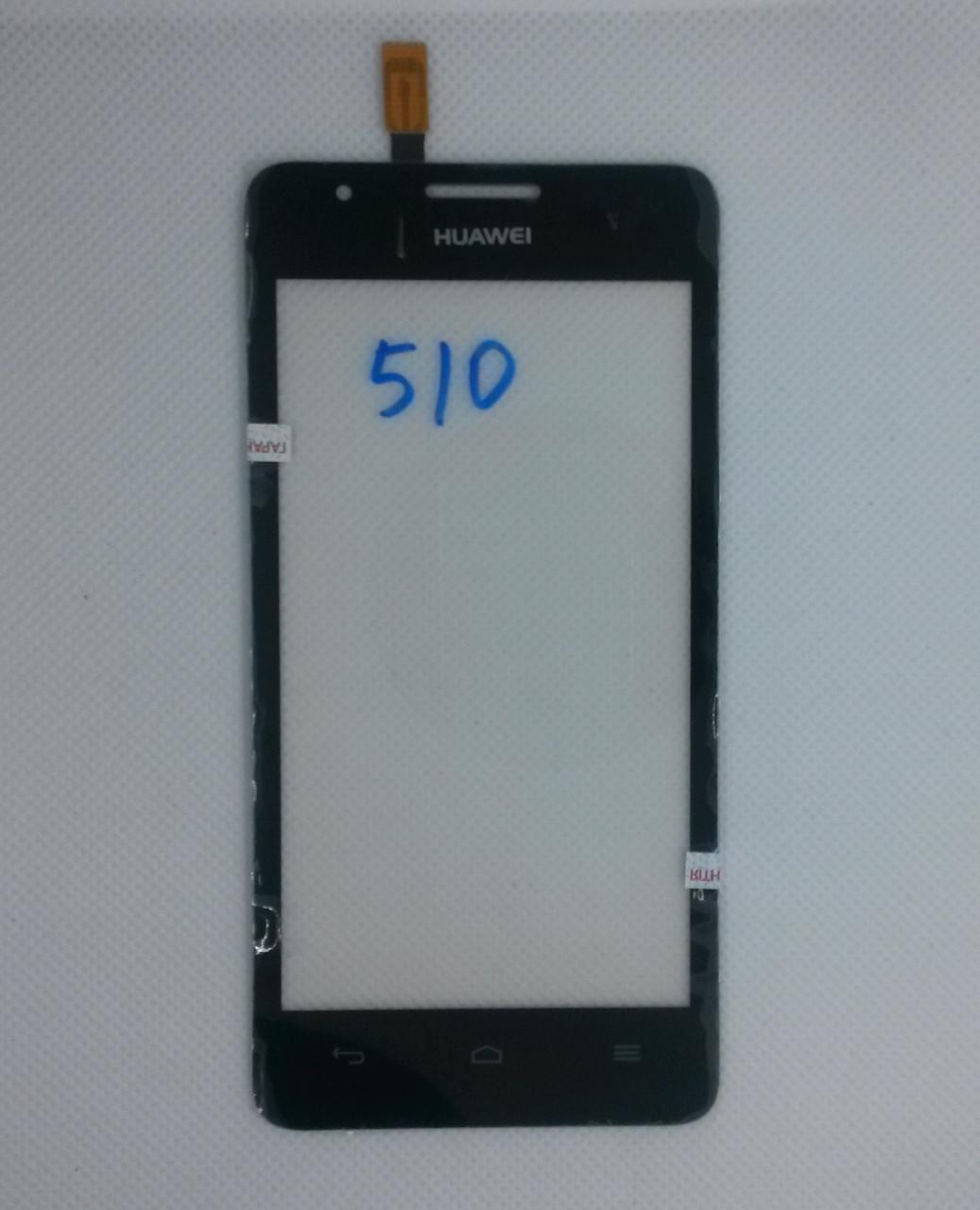 Cенсорный экран Huawei Ascend G510 BLACK (тачскрин, сенсор)