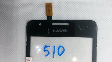 Сенсорний екран Huawei Ascend G510 BLACK (тачскрін, сенсор), фото 3