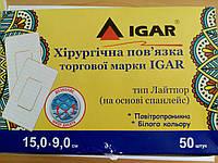 Пластырная хирургическая повязка Игар на основе спанлейс (Лайтпор) белого цвета №50 , фото 1