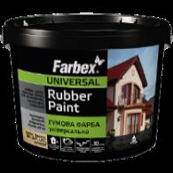 Краска резиновая Farbex 12 кг (черная матовая  RAL 9004)