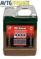 Герметик радиатора HI-GEAR HG9072