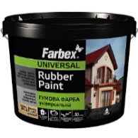 Краска резиновая Farbex 12 кг (желтая матовая  RAL 1021)