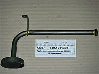 Труба всасывающая дв 740 (пр-во КАМАЗ)