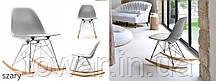 Дизайнерское кресло качалка 1 шт MPC ROC.