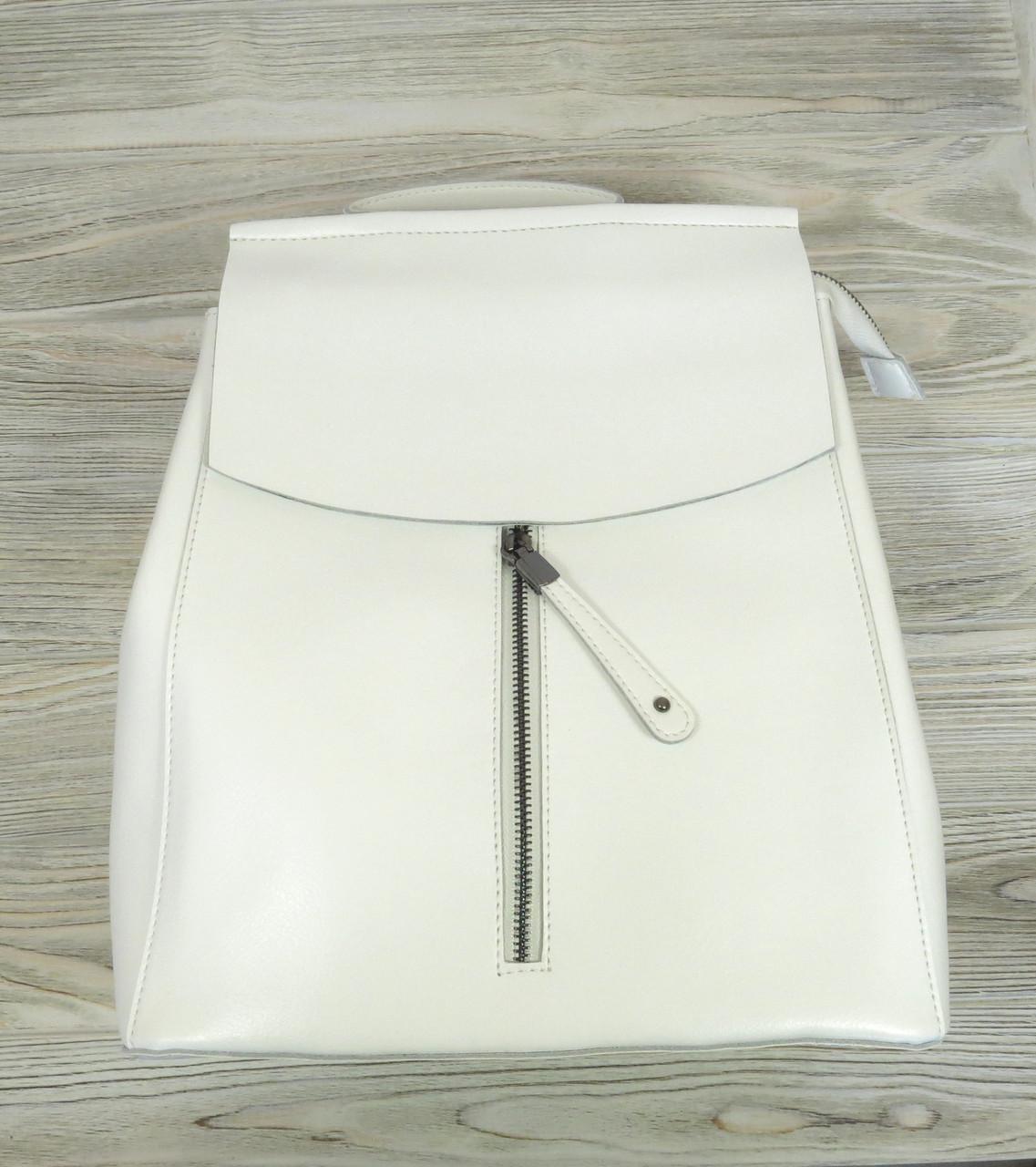 Рюкзак кожаный белого цвета