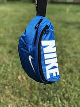 Поясна сумка Nike Team Training(блакитна) сумка на пояс