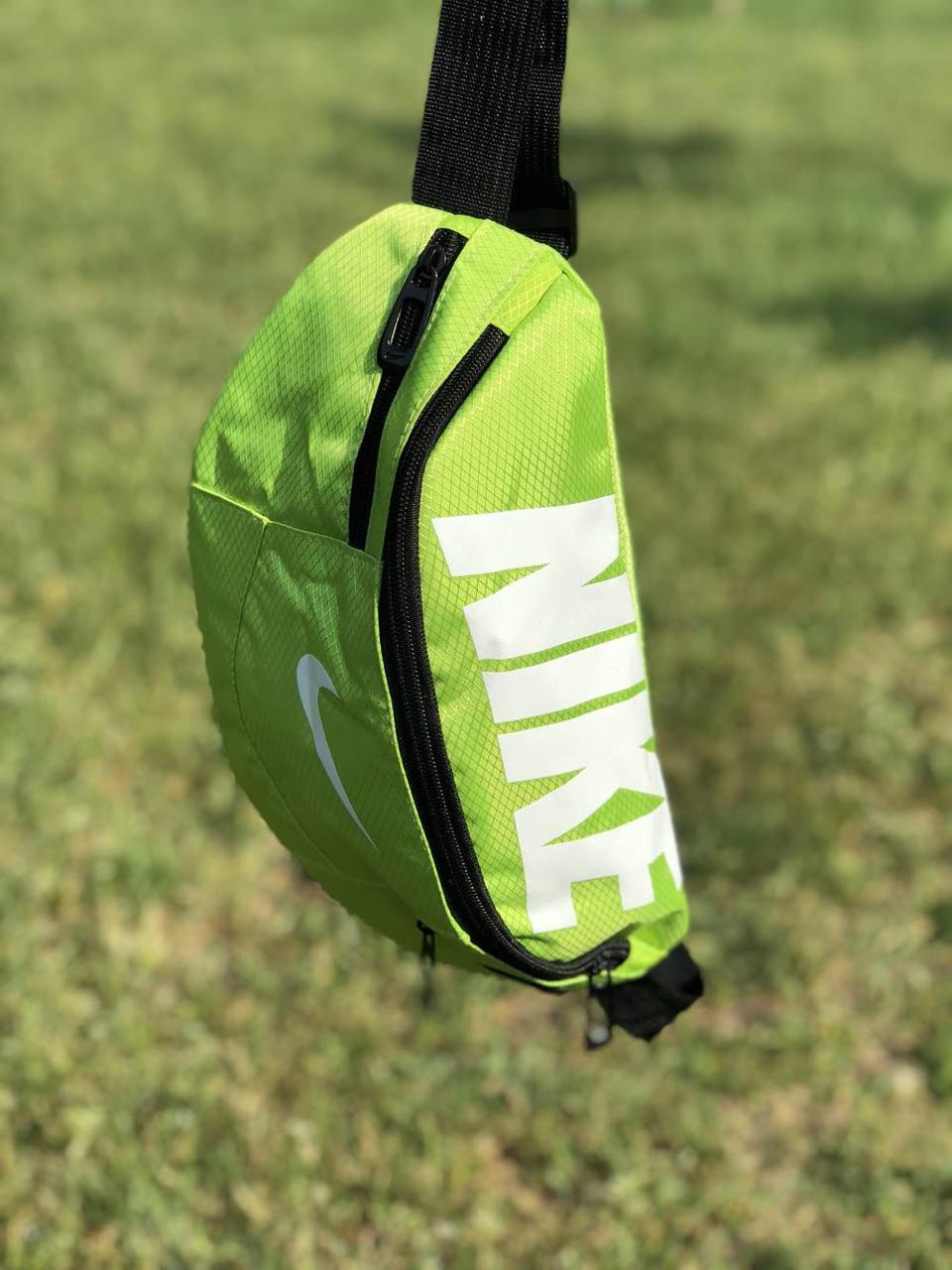 Поясная сумка Nike Team Training(салатовая) сумка на пояс