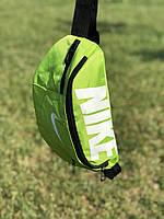 Поясная сумка Nike Team Training(салатовая) сумка на пояс, фото 1