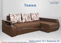 Угловой диван Токио, ППУ, CSF14