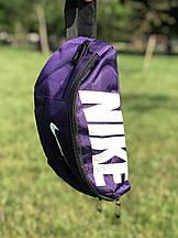 Поясна сумка Nike Team Training(фіолетова) сумка на пояс