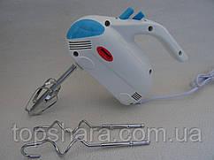 Миксер ручной Wimpex WX-436 Евростандарт 250 вт
