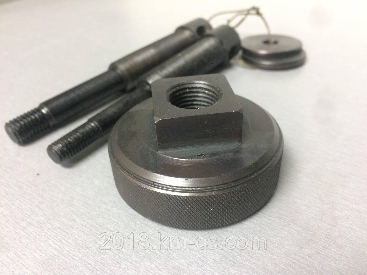 Приспособление для установки анкеров ПУА-2_КМКС