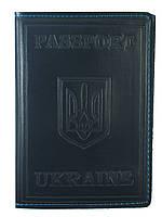 Обложка Темно синяя для паспорта из эко кожи, фото 1