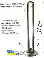 Двойной ТЭН  для бойлера, 1000+1000w ,с местом под анод м6, два термодатчика GREPAN (Украина) Нержавейка