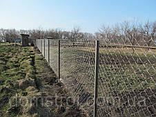 Ограждение для садового участка, фото 2