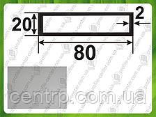 """Алюминиевая прямоугольная труба 80*20*2 анод """"Серебро""""."""