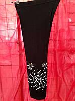 Брюки джинсы шорты лосины в Украине. Сравнить цены 0f51b7a6894d5