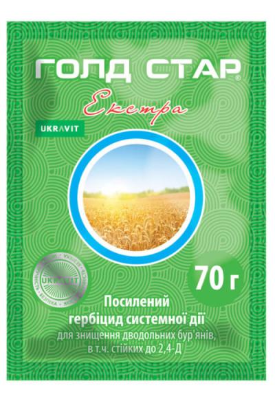 Гербицид Голд Стар Екстра, ТТ 70г UKRAVIT