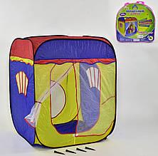 Палатка-домик в сумке. 86 см × 86 см × 106 см