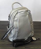 Серебристый женский рюкзак, фото 1