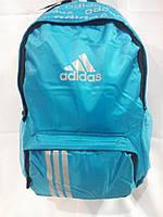 Рюкзак adidas спортивный (реплика)