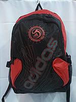 Рюкзак adidas, спортивный рюкзак адидас (реплика)