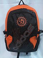 Рюкзак adidas, модный спортивный рюкзак адидас (реплика)