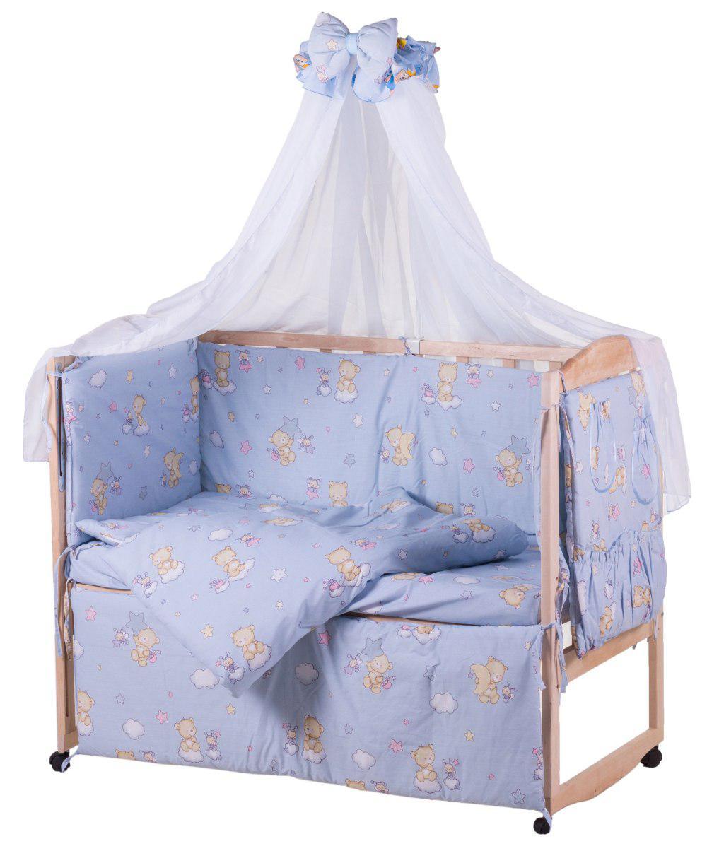 Детская постель Qvatro Gold RG-08 рисунок  голубая (мишки, пчелка, звезда)