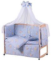 Детская постель Qvatro Gold RG-08 рисунок  голубая (мишки, пчелка, звезда), фото 1